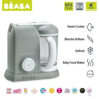 [Brand New] BEABA Babycook 4 in 1 Steam Cooker and Blender (Cloud) with FREE Same Day Delivery at S$248!