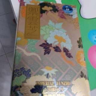 日本阪聖禦雲芝120粒 一盒。食用日期為2019年10月。
