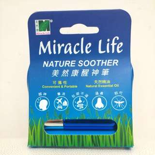 Miracle Life Nature Soother 美然康醒神筆 5ml 香港製造