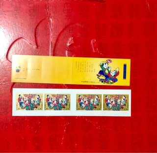 中國(不干膠)郵票小本票