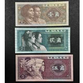 China 1980 1 jiao 2 jiao 5 jiao F