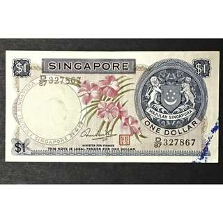 Singapore $1 Orchid 1972 Mr.Hon Sui Sen wseal stian F