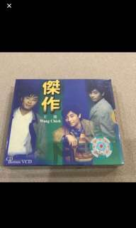 Cd Box C1 - Wang Chieh