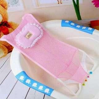 Baby Bath Net Tub