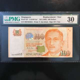 ⭐️ Replacement! 1999 Singapore 🇸🇬 $100 HTT Sign, Replacement 0BF 892653 PMG 30