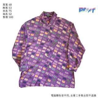 古著紫色長袖春衫