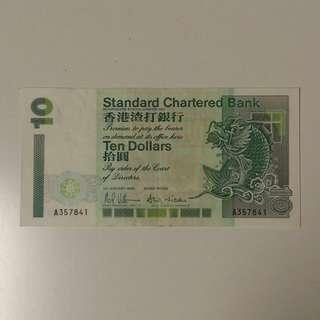 短棍渣打單軌號 A 字頭 $10 紙幣 (A357841)
