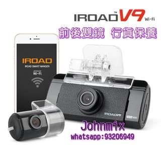 IROAD v9 前後車cam FHD 1080 60FPS 行車紀錄器 (香港行貨) CARCAM 汽車 黑盒 BLACKBOX