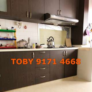 543 BEDOK NORTH FOR SALE! High floor! Chinese! CALL NOW!!