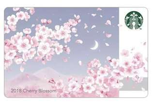 [PO] Starbucks Korea 2018 Cherry Blossom Card