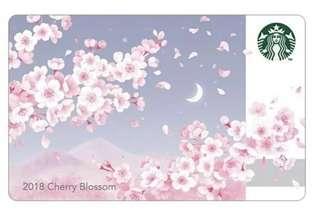 [PO] Starbucks Korea 2018 Cherry Blossom Card