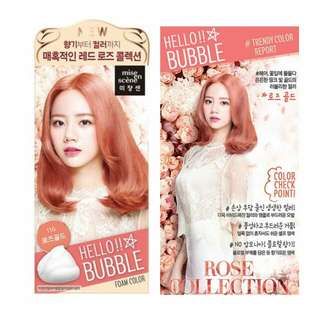 Mise En Scene Hair Bubble Dye