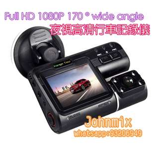 Car camera Full HD 1080P 170 ° wide angle 夜視 高清行車記錄儀 停車監控 Carcam 黑盒