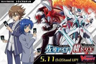 Card fight!! VANGUARD 卡片戰鬥先導者 起始牌組 聖騎士&龍帝