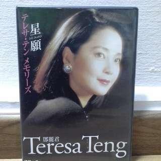 Teresa Teng 邓丽君