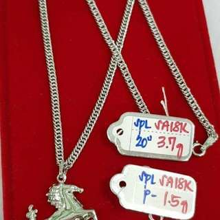 18ct Unisex White Gold Necklace