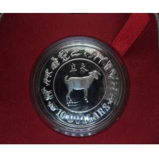 1991 Singapore Lunar Year of the Goat $10 Silver Proof Coin