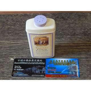 Vintage Yardley English Lavender Perfumed Talc 100g