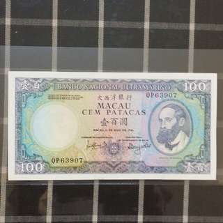 1984 Macau 100 Patacas  UNC