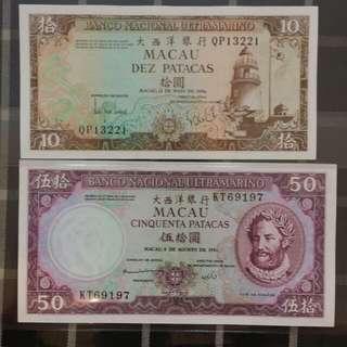 Macau 10 & 50 patacas UNC