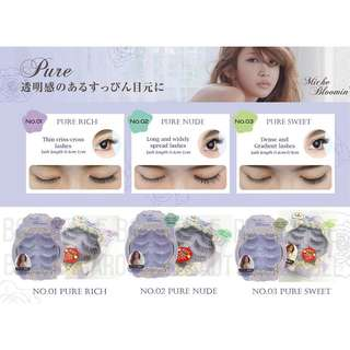 (INSTOCK) Miche Bloomin Falsies
