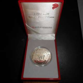 1992 Singapore Lunar Year of the Monkey $10 Silver Proof Coin