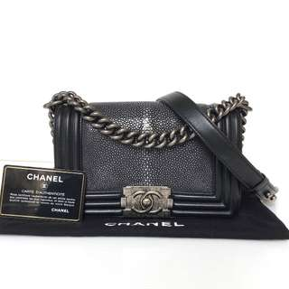 Authentic Chanel Small Boy Stingray