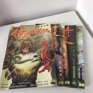 倚天屠龍記漫畫 共100期