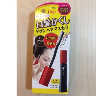 Hoyu Bigen Hair Dye Mascara Brush (Natural Brown)