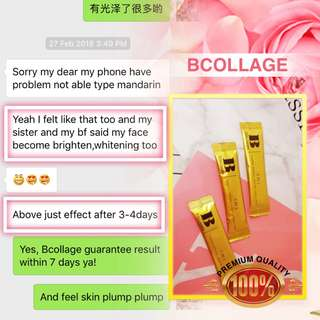 Collagen 5 IN 1