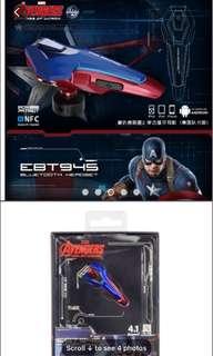 Marvel Hero Captain America EBT925