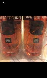 Brand new in box Mise En Scene Korean Salon Perfect Repair Hair Oil