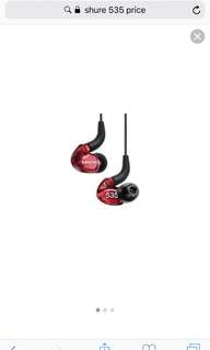 Shure SE535 Sound Isolating In-Ear Stereo Headphones (Limited Edition Red)