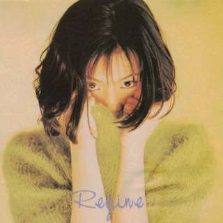 "arthcd REGINE VELASQUEZS (Filipino singer-actress) Listen Without Prejudice CD (include ""In Love With You"" with JACKY CHEUNG 张学友)"