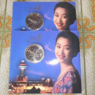2x 1997 Singapore Airlines 50th Anniversary $5 Commemorative Coin