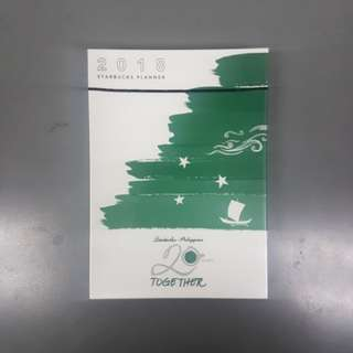 REPRICED! 2018 Starbucks Planner Large Green SEALED