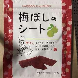 梅片 梅子片 日本帶回