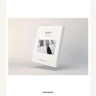 TWICE Dahyun 둡또카 PHOTOBOOK Limited Edition
