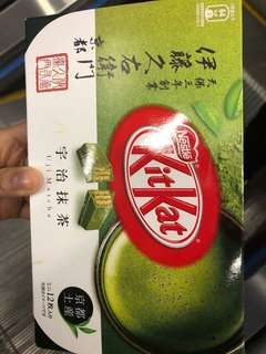 Green tea chocolate