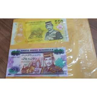 $50 Brunei Golden Jubilee ($25 note ending with birthday year 1987)