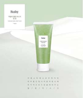 Huxley Healing Mask; Keep Calm