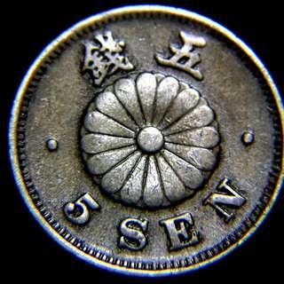 y-1889年(明治廿二年)大日本帝國皇菊5錢(sen)鎳幣