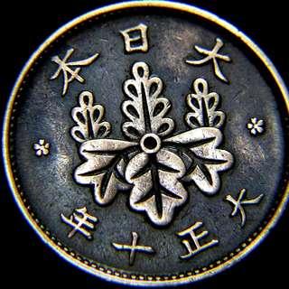y-1921年(大正十年)大日本帝國(Japanese Empire)泡桐花政府徽一錢銅幣