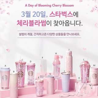<PO>Starbucks Korea Cherry Blossom Collection