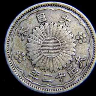 y-1923年(大正十二年)大日本帝國皇菊雙鳳凰旭日五十錢(silver sen)銀幣