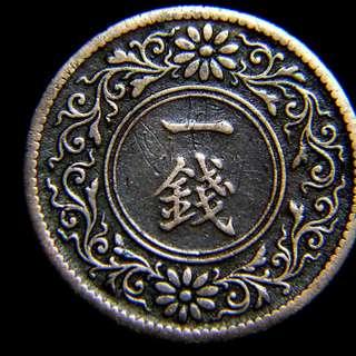 y-1917年(大正六年)大日本帝國(Japanese Empire)泡桐花政府徽一錢銅幣