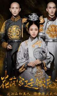 """love in the imperial palace"" drama DVD whole set"