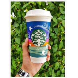 Brand New Auth Starbucks Vinta Reusable Cup
