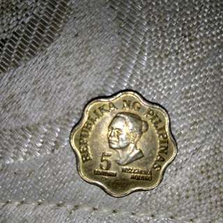 REPUBLIKA NG FILIPINAS OLD COIN 1981