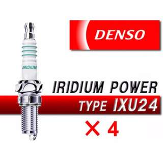 Denso Iridium Power Spark Plugs IXU24